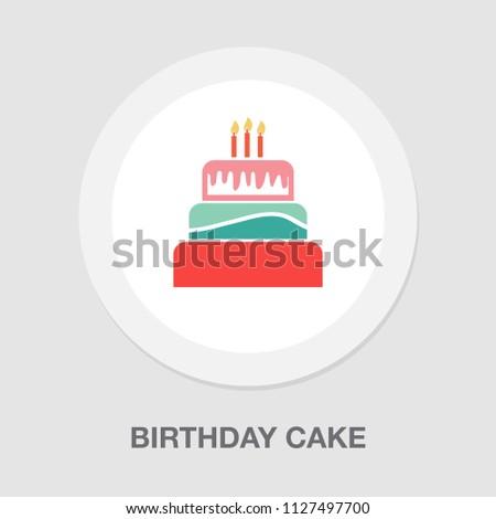 birthday cake, birthday dessert - vector bakery symbol, delicious sweet illustration