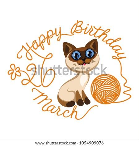 birthday card  march 26
