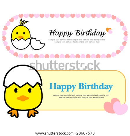 Birthday Card Template,Vector - 28687573 : Shutterstock