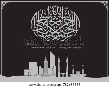 Silver arabic calligraphy download free vector art stock graphics