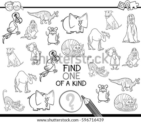 Black And White Cartoon Illustration Of Educational Activity Finding One A Kind For Preschool