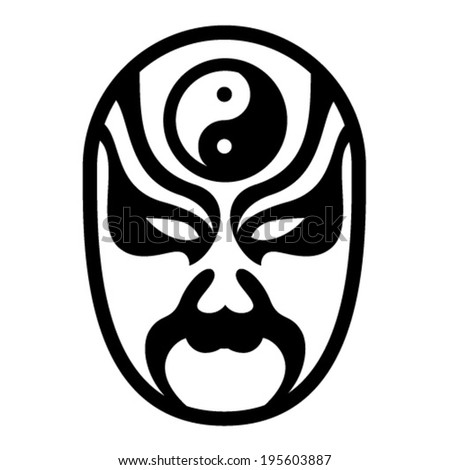 Mask Black And White Drawing Black And White Drawing of a