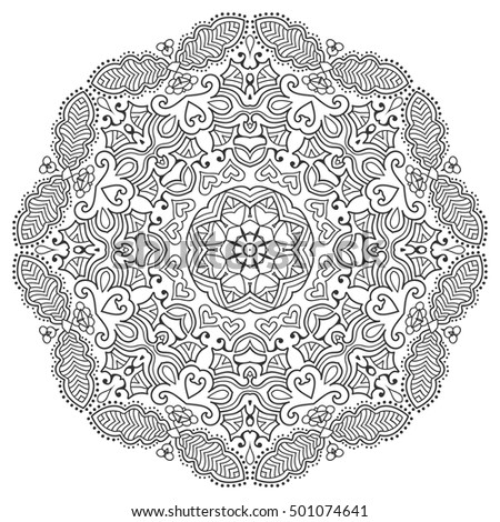 Black And White Geometric Mandala Background Round Ornament