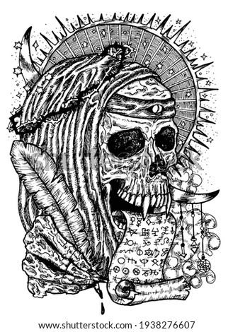 Black and white illustration with human skull wearing crown of thorns, in monk cloak with manuscript and quill. Mystic background for Halloween, esoteric, gothic, heavy metal or occult concept