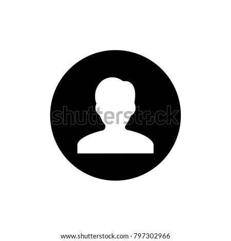 Black and white User Icon. User symbol for your web site design. Vector illustration