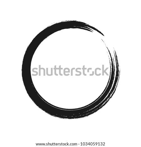 black brush stroke in the form