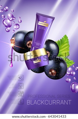 Black currant skin care series ads. Vector Illustration with blackcurrant, smoothing cream tube and container. Vertical poster.