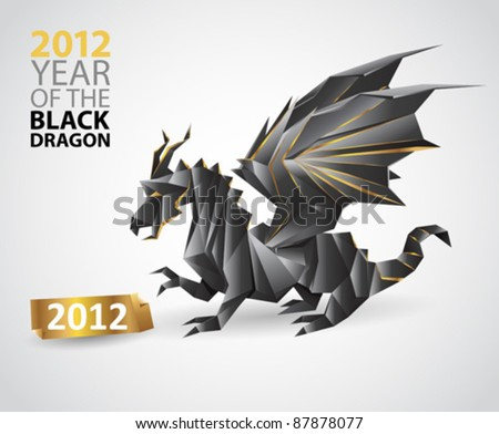 black dragon - symbol of 2012 year - isolated origami paper art - vector illustration