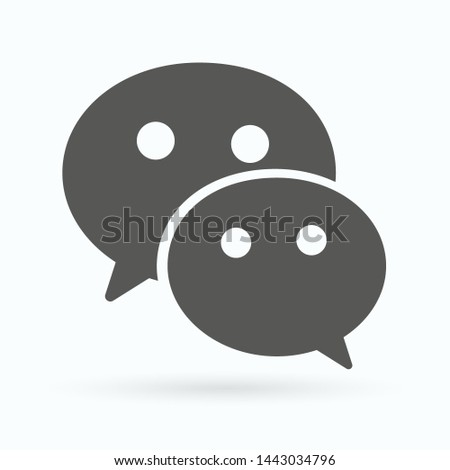 Black flat messages for messengers. Message icon. Message isolate on white background. Vector illustration