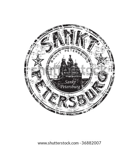 Black grunge rubber stamp with cathedral silhouette and the name Sankt Petersburg written inside the stamp