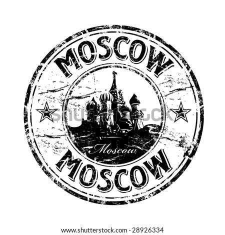 Black grunge rubber stamp with two stars, the Saint Basil's Cathedral shape and the name of Moscow written inside the stamp