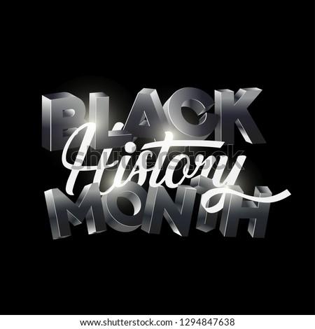Black History Month Logo Design. Black History Month Greeting Card Design Template.
