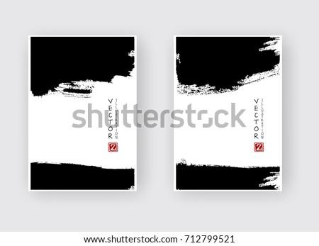 Black ink brush stroke on white background. Japanese style. Vector illustration of grunge circle stains