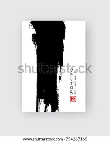 black ink brush stroke on white