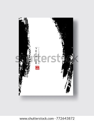 Black ink brush stroke on white background. Japanese style. Vector illustration of grunge circle stains