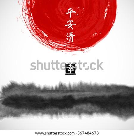 black ink wash splash in asian