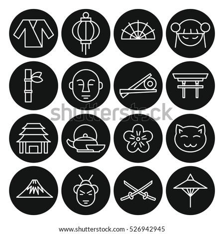 black line japan objects set