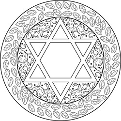 Black on transparent leaves circle frame Jewish mandala of six pointed star decorated with floral motifs. Use for Jewish holidays decoration, travel blogs, web site template, coloring activities.