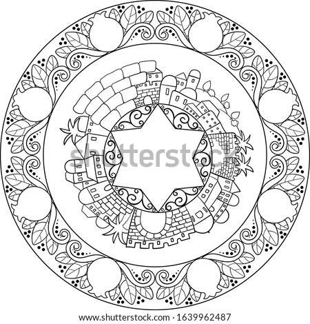 black on transparent polar panorama linear city of Jerusalem with star of david center copy space shape surrounded by pomegranates blossom ornament frame