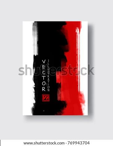 black red ink brush stroke on