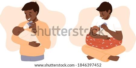 Black skin Father feeding newborn. Baby feeding positions set. African Man feeds infant with milk bottle. Father's day banner, clip art. cartoon vector illustration. Happy Modern fatherhood Foto d'archivio ©
