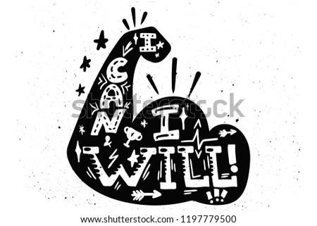Black White Overlay I can I will. Sport GYM or fitness banner. Career motivation. Vector