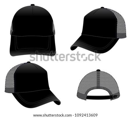 stock-vector-blank-black-trucker-net-cap-vector