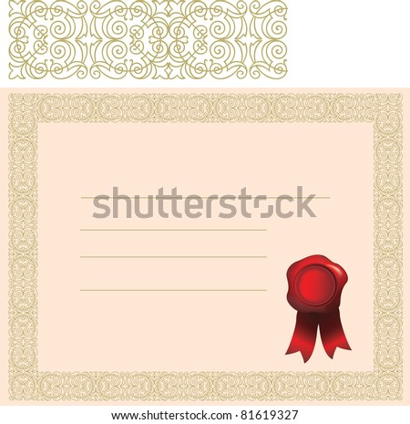 blank certificate with gold elaborate border and red wax stamp or seal