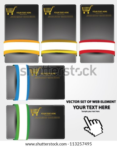Blank label for text, abstract,Vector