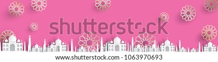 blank mosque text background