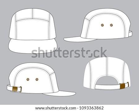 Blank 5 panel cap : White color