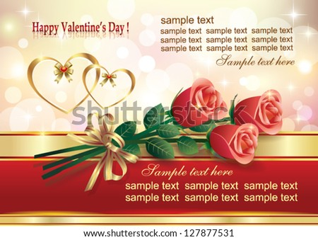 Blank paper with roses ornament and heart for valentine's day