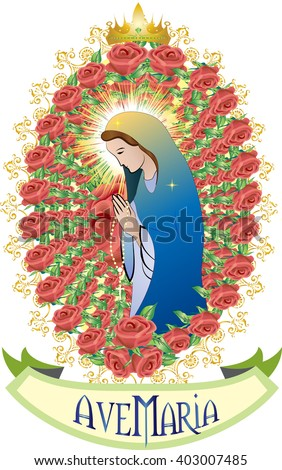 blessed virgin mary in a frame