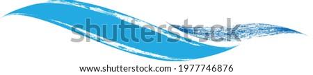 Blue Abstract Wave . Grunge Logo Element. Surfing Icon . Brush Stroke . Vector Illustration.