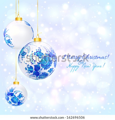 White And Blue Christmas Background Blue And White Christmas Balls