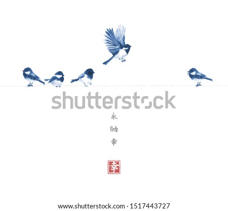 Blue birds flying and sitting on a wire. Traditional oriental ink painting sumi-e, u-sin, go-hua. Hieroglyphs - eternity, freedom, happiness