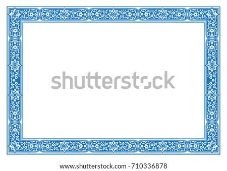 Blue border for certificate #710336878