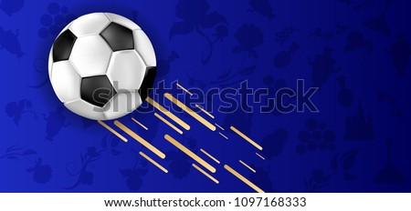 Blue football background with scuffling soccer ball and symbolic russian pattern. Vector illustration.