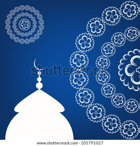 Blue Islamic Background. Jpeg Version Also Available In Gallery.