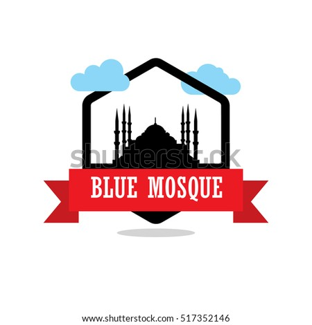 blue mosque ribbon banner with