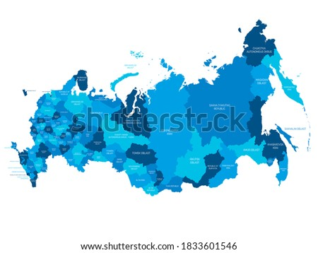 Blue political map of Russia, or Russian Federation. Federal subjects - republics, krays, oblasts, cities of federal significance, autonomous oblasts and autonomous okrugs. Simple flat vector map with Stok fotoğraf ©