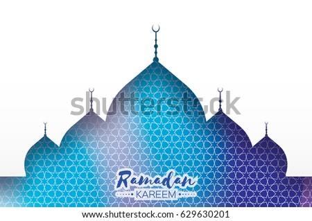 blue ramadan kareem arabic