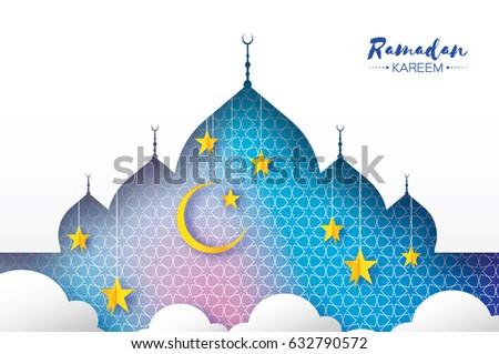 blue ramadan kareem greeting