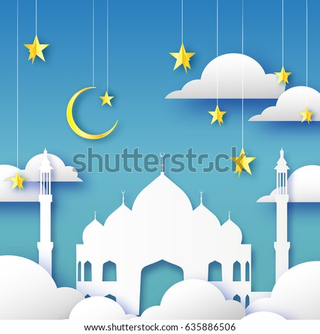 blue ramadan kareem greeting