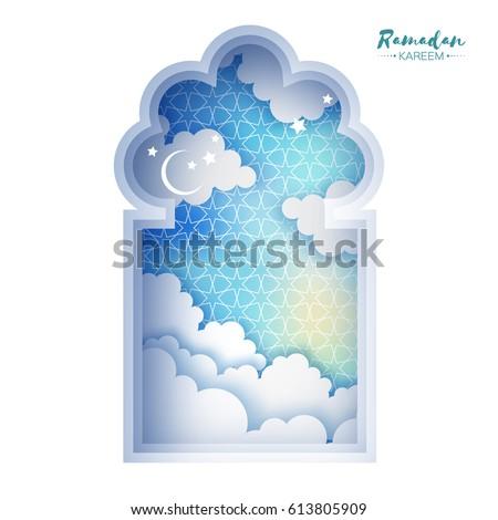 Blue Ramadan Kareem Greeting card. Origami Mosque Window. Paper cut cloud. Holy month of muslim. Symbol of Islam. Crescent Moon. Islamic festival celebration vector