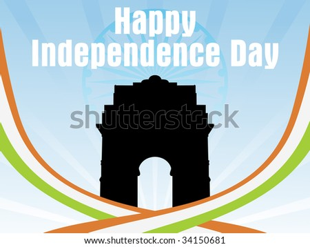 stock vector : blue rays background with indian flag color stripes,