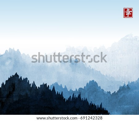 blue sky and mountains with