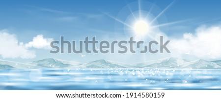 blue sky with sun rays shining