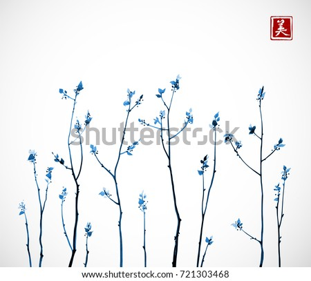 blue tree branches with fresh