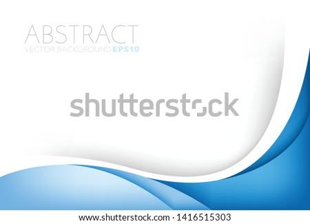 Blue Vector background curve line element ストックフォト ©